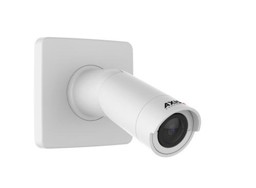 Access Communications bullet camera